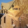 ОСБ (ОСП, OSB) плита (толщина 22мм)